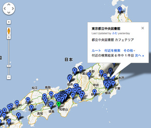 カフェがある図書館をまとめた地図 Twitterの「#図書館カフェ」参考に作成