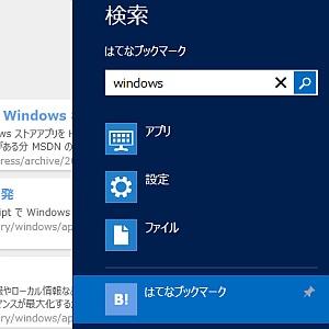 [PR]実機がプアならリモートデスクトップを試せばいいじゃない? お名前.com デスクトップクラウド for Windowsアプリで開発してみた