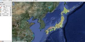 地質図を誰でもブラウザで見られるサイト「地質図Navi」 産総研が開発