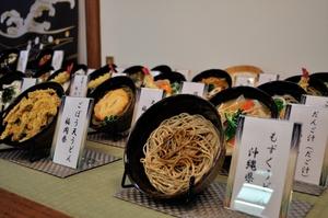 日本全国のうどんが京都で食べられる 「うどんミュージアム」12/22にオープン