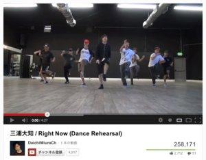 「鳥肌が立つレベルのクオリティ」 歌手・三浦大知さんのダンスリハーサル動画に注目