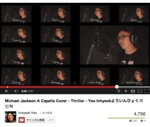 """京大生がアカペラで歌ったマイケル・ジャクソンの「スリラー」がすごい 全パート""""俺の声"""""""