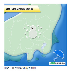 2月6日の東京は大雪の可能性 5日深夜から6日夜まで降り続く見込み