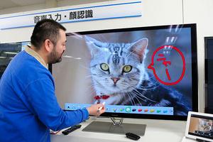 [PR]スタパ齋藤さんが新・VIERAで遊び倒す! 後編:声を認識、スマホからネコ写真を送受信、タッチペンでお絵描きも!