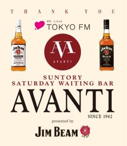 ラジオ番組「AVANTI」21年の歴史に幕 3/30に東京ミッドタウンでファイナルイベント開催