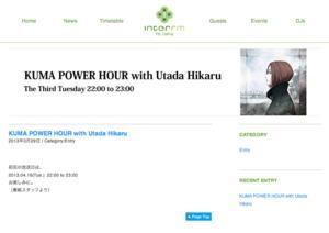 宇多田ヒカルさんのレギュラーラジオ番組「KUMA POWER HOUR」4/16開始 オープニングは自作