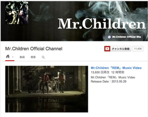 Youtube ミスター チルドレン govotebot.rga.comenの楽曲一覧