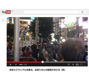 """「お巡りさんもW杯出場がうれしいんです!」 渋谷の交通整理、""""DJポリス""""がサポーターを巧みに誘導"""