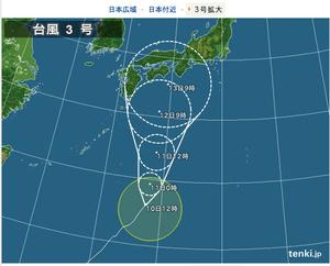 台風3号(ヤギ)が日本の南を北上 6/12~6/13に西日本に接近、上陸の可能性も