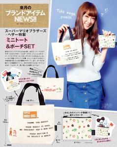 スーパーマリオブラザーズのバッグ&ポーチ、ファッション誌『mini』12月号の付録に 11/1発売