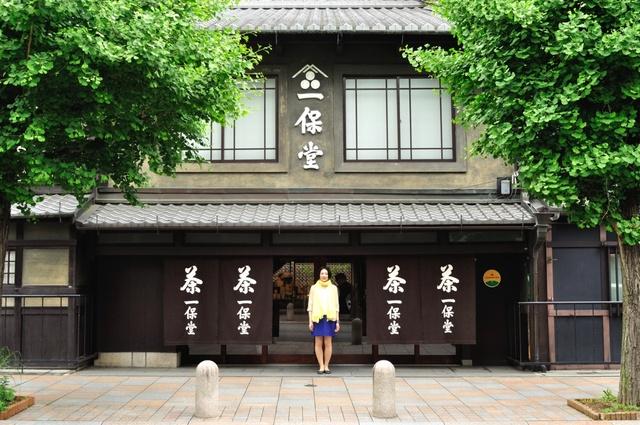 雨宮まみさん、京都の老舗日本茶専門店「一保堂茶舗」でおいしいお茶の淹れ方を学ぶ