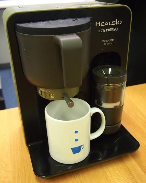 [PR]はてな東京オフィスでお茶会! シャープ「ヘルシオお茶プレッソ」がもらえるブロガーイベント開催(お茶講座とお茶スイーツもあるよ)