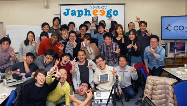 [PR]エンジニア派遣求人サイト「Japheego(ジャフィーゴ)」は、勉強会にビールとお寿司をお届けしつつ宣伝活動!