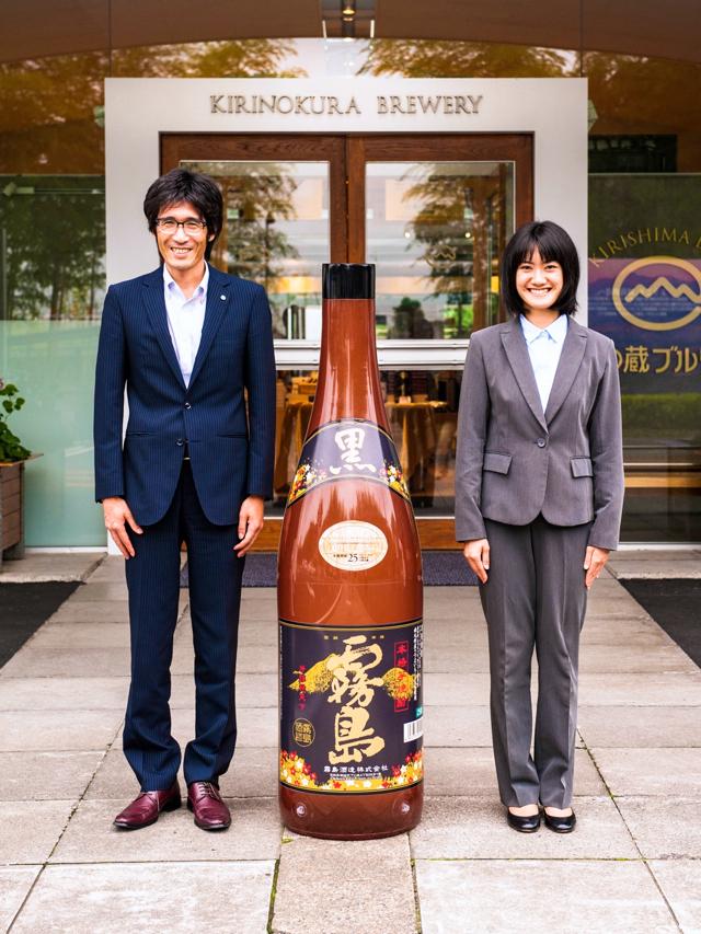 [PR]本格焼酎「黒霧島」を支える「desknet's NEO」――宮崎で美味しいランチとお酒を楽しみながらグループウェア導入事例を聞いてきた