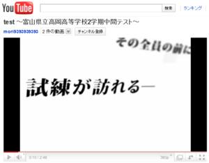 """クオリティ高すぎ!「高校2年生」が作った""""テスト""""動画がすごい"""