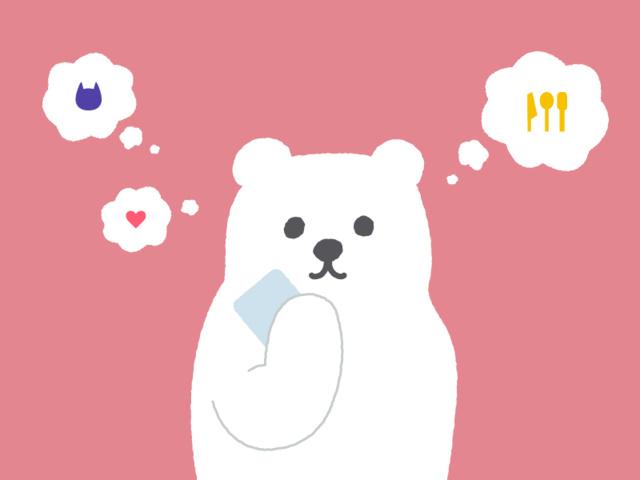 """B!KUMA ガールズの""""シロクマ""""の正体がついに明らかに? 秘密に迫る独占インタビュー"""