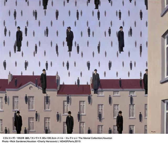 """美術館に行くからこそ分かる「マグリット展」の奇妙な世界 京都市美術館で""""山高帽の男""""が誘う"""