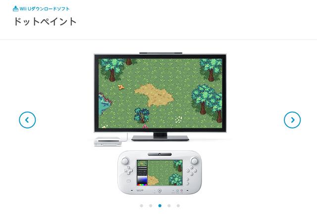 ドット絵が描けるペイントツール「ドットペイント」Wii Uで配信 Miiverseに投稿も可能の画像