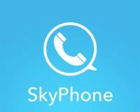 [PR]クリアすぎる高音質と、ユーザー登録不要のシンプルさをあわせ持つ無料通話アプリ「SkyPhone」 その開発秘話に迫る!
