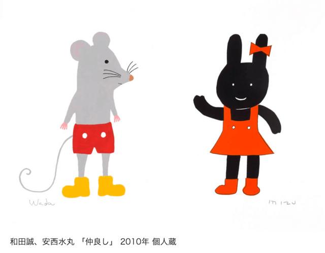 村上春樹さんと4人のイラストレーターの関係を探る企画展 5/25から東京・ちひろ美術館で