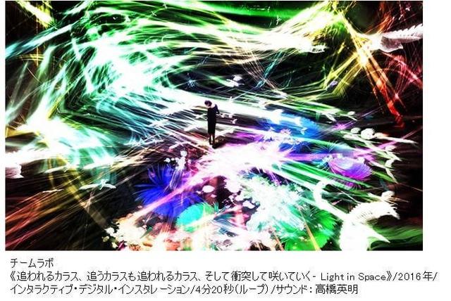 「宇宙と芸術展」東京・森美術館で7/30から チームラボの新作、隕石でできた刀剣などを展示