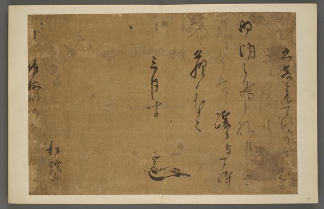 国立国会図書館の展示会「続・あの人の直筆」10/15から 伊達政宗や夏目漱石など偉人の直筆を読み解く