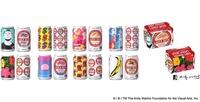 アンディ・ウォーホルの作品がキリンラガービールの缶デザインに 全8種を限定販売