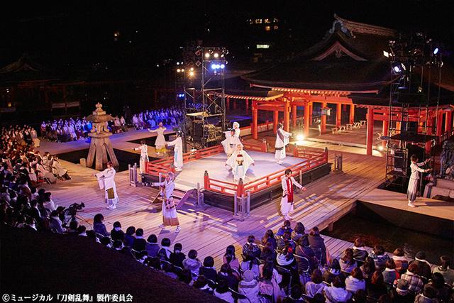 ミュージカル『刀剣乱舞』国宝・嚴島神社で11人の刀剣男士が舞う 世界遺産登録20周年の記念奉納行事