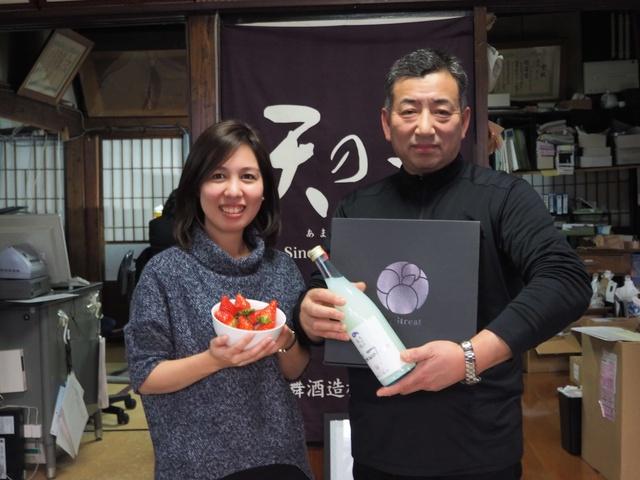「いちご専用日本酒」秋田の老舗酒造とのコラボで誕生 完熟いちごとセット販売も