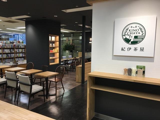 紀伊國屋書店の日本茶カフェ「紀伊茶屋」大手町ビル店にオープン 選りすぐりのお茶やスイーツを用意
