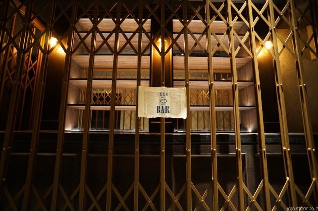 """東京・池袋の「BOOK AND BED TOKYO」が1/21にリニューアル お酒も楽しめる""""泊まれる本屋""""にの画像"""
