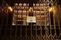 """東京・池袋の「BOOK AND BED TOKYO」が1/21にリニューアル お酒も楽しめる""""泊まれる本屋""""に"""