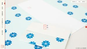 A4三つ折りにミウラ折り、覚えておくと便利な「紙の折り方」