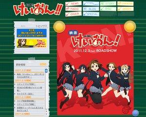 劇場版「けいおん!」の公開日が2011年12月3日に決定!内容は完全新作