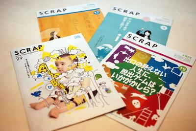 京都でものづくりをする理由 株式会社SCRAPインタビュー(後編)