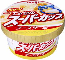 明治のアイス「スーパーカップ」にチーズケーキ味 9/12から期間限定販売