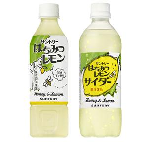 90年代の人気飲料「はちみつレモン」が復活! 10/4から販売開始