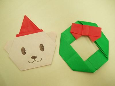 簡単 折り紙 クリスマス 簡単 折り紙 : hatenanews.com