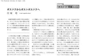 「人は静かに狂っていく」 芥川賞作家・円城塔さんがポスドク問題を語る