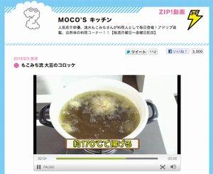 オリーブオイルにこだわり? 速水もこみちさんの料理コーナー「MOCO'Sキッチン」がすごい