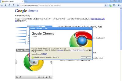 今すぐ使えるのはどれ?Google Chromeのオススメ拡張機能