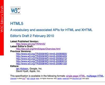 HTMLで図まで描ける!進化した「HTML5」ってどんなもの?