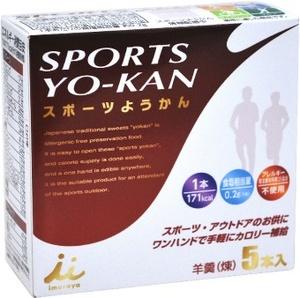 井村屋「スポーツようかん」を3/26に発売 ワンハンドでエネルギー&塩分が補給可能