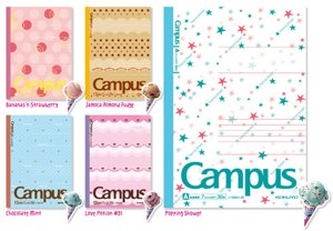 31アイスクリームとコクヨがコラボ 5種類セットの「限定柄キャンパスノート」6月初旬に発売
