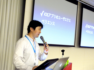 [PR]HMDT&ニコ動アプリ開発者が語る! Web CAT Studio「スマートフォンUXの最前線」勉強会レポート