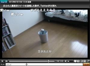 近未来のゴミ箱、ついに登場? 動画サイトに投稿された「勝手に入るゴミ箱」がすごい
